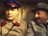 Власик.Тень Сталина, 9 и 10  серия, премьера смотреть онлайн обзор на Первом канале...