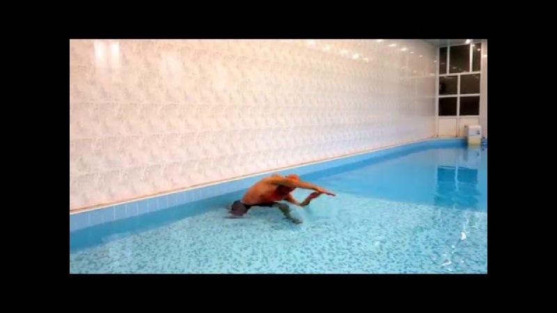 Плавание . Урок- 34. Кроль : техника гребка .