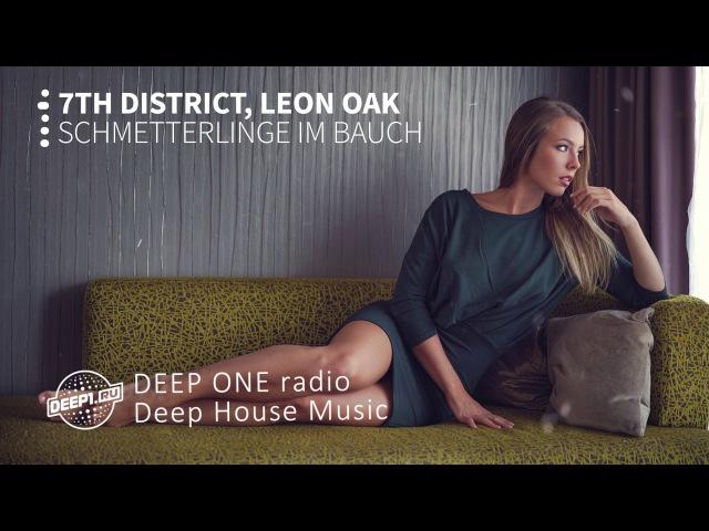 7th District, Leon Oak - Schmetterlinge Im Bauch