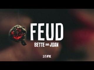 Вражда: Бетт и Джоан / 2 недели до премьеры