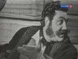 С потолка. Павел Луспекаев. Ч. 1