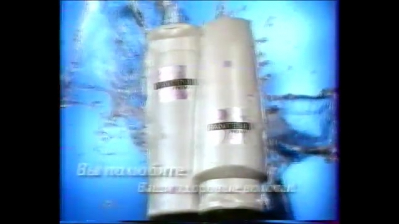 Рекламный блок и анонс (НТВ, 09.05.2002) Orbit, Очаково, Мир Вашему Дому, Pantene Pro-V, Причуда, IKEA, Сокол