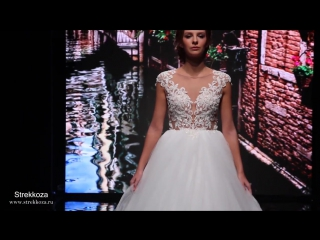 Свадебное платье Лилио из коллекции Love Julliete от ТМ Strekkoza