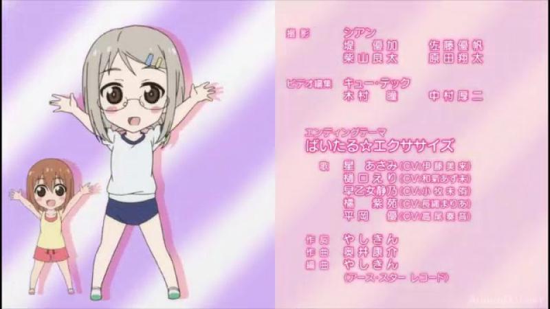 Anitore EX 9-12 anime japones sub spanish