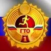 Центр тестирования ГТО Петродворцового р-на СПб