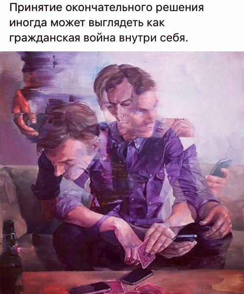 Фото №456239897 со страницы Кристины Евдокимовой