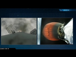 Falcon 9 First Stage Landing at Cape Canaveral, 19 February 2017