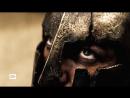 Большое кино - 300 спартанцев