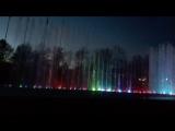 Цветные фонтаны)