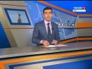 Вести КБР 30 11 2016