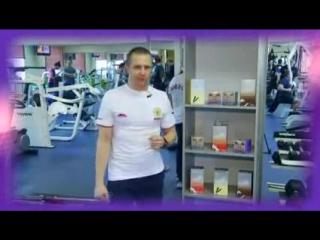 Чемпион мира о системе Wellness от Орифлэйм