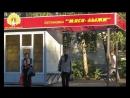 Смешные ценники и объявления и надписи Funny tags and adsShim TV576