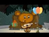 Самая смешная и популярная музыкальная анимационная открытка на день рождения Блатной Чебурашка... HD, 1280x720
