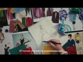 Ирина Эльдарханова. Конфаэль. Начни с малого.