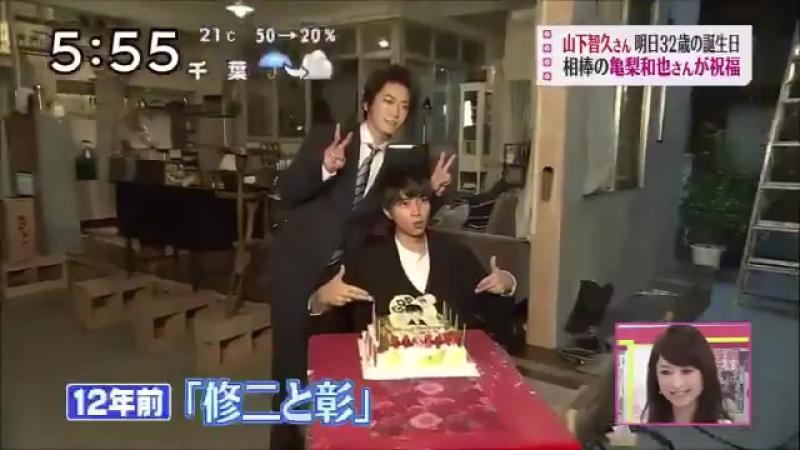 [Japan news] 170408 Happy 32