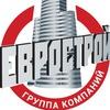 Дизайн интерьера и ремонт квартир, офисов  в СПб