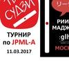 Чемпионат Москвы по риичи по правилам JPML-A