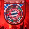 Официальный фан-клуб Баварии Die Roten Fans