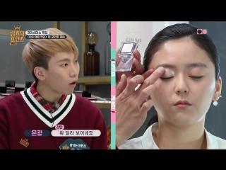 Lipstick Prince 161222 Episode 4