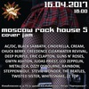 MOSCOW ROCK HOUSE 5 (cover jam)