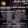 Rock-Machine