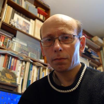 Денис Косенков