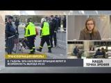 Екатерина Гадаль: Французские левые завели страну в тупик