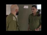 Израильский сериал - М. Т. 33 033 серия (с субтитрами на русском языке)