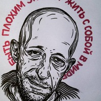 Васин Кирилл