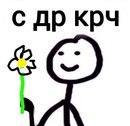 Михаил Петренко фото #5