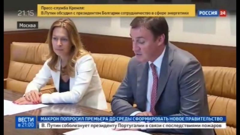 Россия 24: Россельхозбанк и Опора России подписали cоглашение о сотрудничестве
