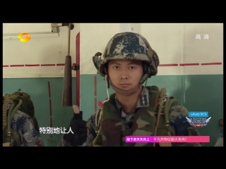 [FULL] 170106 ZTao @ Takes a Real Man S02 EP12