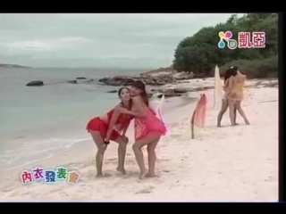 Asian Underwear Fashion Relax on the beach 4(censored)