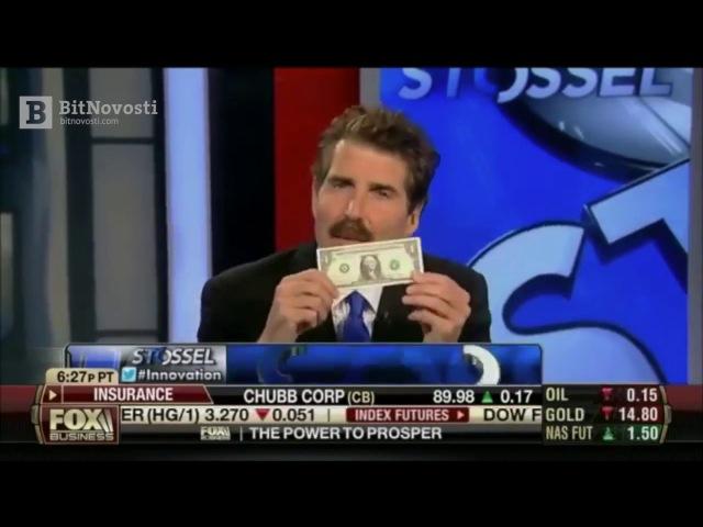 Bitcoin революция! Даже американцы понимают, что доллар это фуфло!