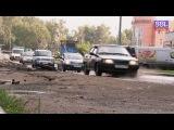 БОЛЬШАЯ БАЛАШИХА ЛАЙФ (BBL). Ремонт дорог в 2016 году