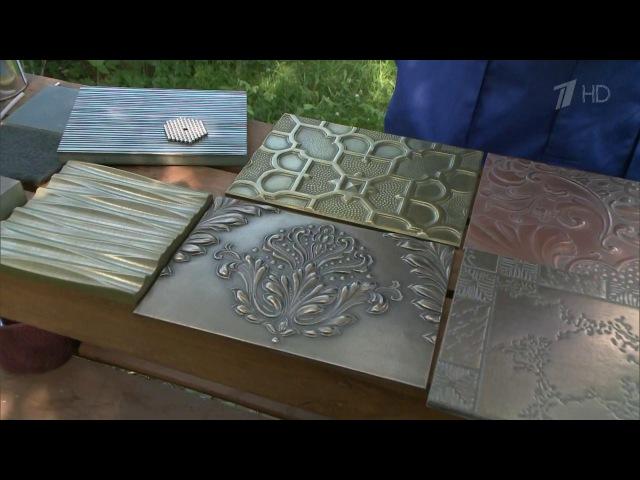 Металлизация Долгопрудный ремонт строительство мастер на час муж на час