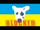 Почему закрыли контакт в Украине Факты и цифры, настоящая правда о вконтакте  В ...