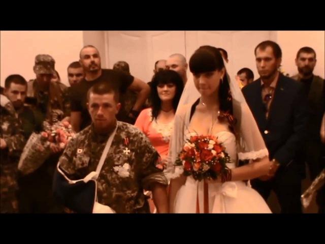 Свадьба Мотороллы и Лены в Донецке 11 июля Эксклюзивные кадры