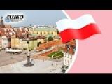 Особенности польского произношения. Этикетные формы знакомства, приветствия, п ...