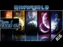 RimWorld по Русски TRAY 1 【Hardcore SK】 Часть 1 (Alpha 16)