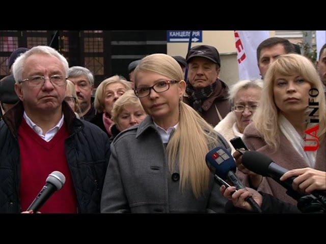 Ми прагнемо добитися чесного рішення суду щодо тарифів - Тимошенко