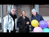 Группа IOWA и ДоброПочта идут в гости к Тае