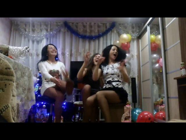 Мама Люба давай новогодняя пародия на песню и клип группы Серебро Serebro Новый год Хит Квартира Девушки Женщины Россия