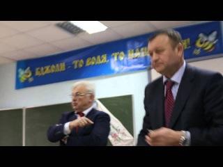 Вице-Президент Общества пчеловодов Украины - Нагорнюк Виталий 26.02.2016