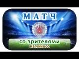 ♛ ШахМатКанал 🔴 СТРИМ 17-07-17 🏁 МАТЧ со зрителями на личесс 📺 Шахматы Блиц Онлайн