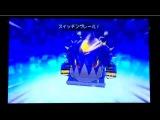 【アプモン】デジモンU No.014 レッシャモン必殺技