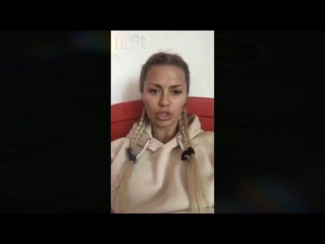 Боня Виктория Bonya Victoria Live прямая трансляция Instagram