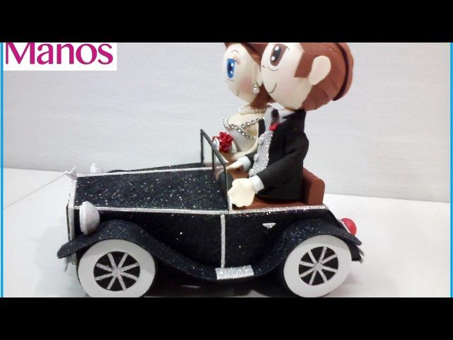 Rolls Royce en Goma Eva para Novios Fofucha, Coche para Novios en Foami