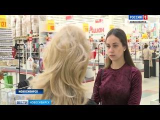Преподавателя новосибирского вуза ждёт суд за случайную кражу на 50 рублей