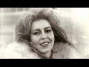 Ольга КОРМУХИНА - ВЕРЮ, 1986